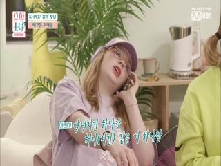 [1회] '양념치킨 하나랑요~' 한국 자취 2년차의 위엄