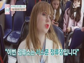 [1회] 애타게 불러보는 그 이름 아저씨!! X 3