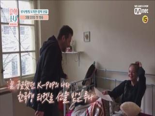 [유학소녀 V-log] 루나 손에 한국행 티켓이 도착하였습니다♥