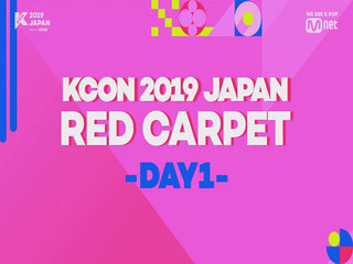 [#KCON2019JAPAN] Say Hi on #REDCARPET #DAY1