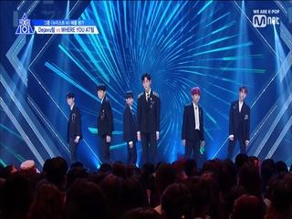 [4회] '비상하는 소년들' 비상탈출ㅣ뉴이스트 W ♬WHERE YOU AT @그룹<X>배틀