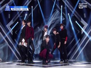 [4회] ′인피니트 스톤급 여섯명′ 식스스톤ㅣNCT U ♬일곱 번째 감각 @그룹<X>배틀