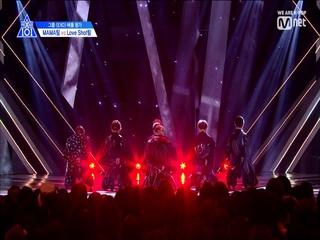 [3회] ′180도 반전 매력′ 배배ㅣEXO ♬MAMA @그룹<X>배틀