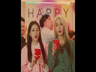 월요일 보다는 화요일 (Feat. 예리 of Red Velvet)