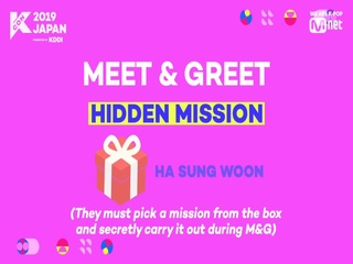 [#KCON2019JAPAN] #MnG #HiddenMission #HASUNGWOON