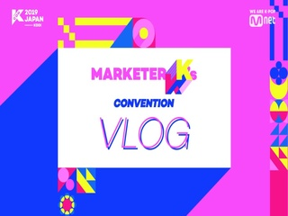 [#KCON2019JAPAN] #MarketerK ′s VLOG