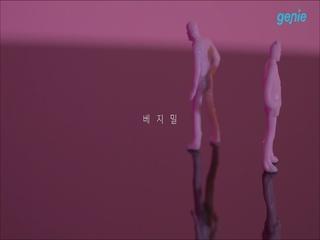 백충원 - [베퇴한 이그니음] '베지밀' TEASER