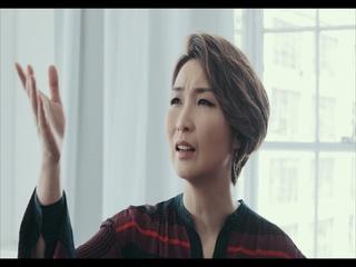 Flying High (Korean Ver.)