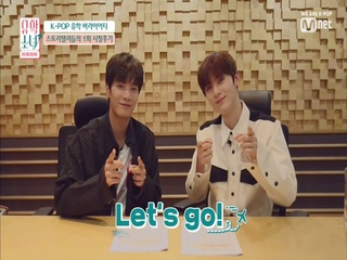 [2회] '꿀 바른 목소리♥' JR과 민현의 <유학소녀> 1회 시청기