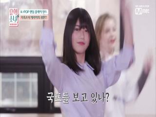 [2회] '떴다★그녀' 에리이표 '붐바야' Again