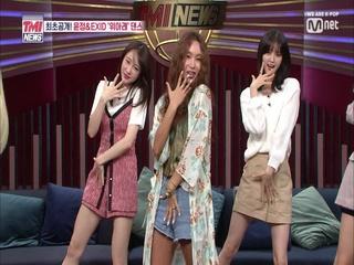[6회] 최초 공개 워너비 언니♡ 배윤정 쌤과 함께하는 '위 아래' 합동무대!