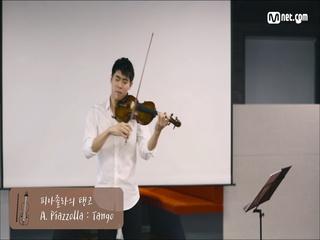 [클래식 도미넌트] 바이올리니스트 '대니 구'의 '피아졸라 : 탱고' 연주 영상
