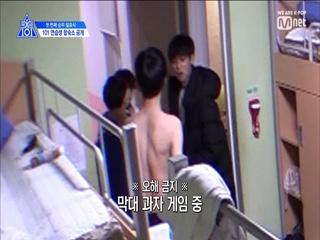 [5회] 이곳은 '귀여움♡행복♡사랑'이 넘치는 프듀 합숙소! (죄!쏭!함믜다!!)