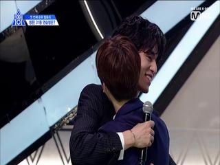 [5회] '품에 쏙! 사인까지!' 대표님의 아낌없는 연습생 사랑♡