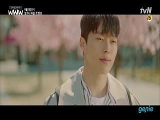 [tvN 드라마 '검색어를 입력하세요 WWW'] TEASER