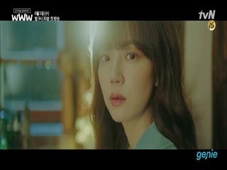 [tvN 드라마 '검색어를 입력하세요 WWW'] '임수정 X 장기용' 2인 멜로 TEASER