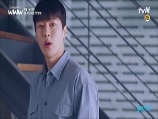 [tvN 드라마 '검색어를 입력하세요 WWW'] '내가 싫어하는 것은?' 인터뷰