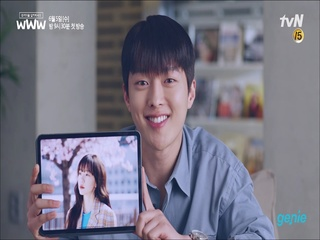 [tvN 드라마 '검색어를 입력하세요 WWW'] '스트레스 해소법?' 인터뷰