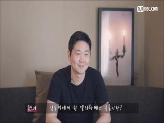 [클래식 도미넌트] 피아니스트 '임동혁' 편 티저 02