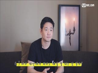 [클래식 도미넌트] 피아니스트 '임동혁' 편 1부
