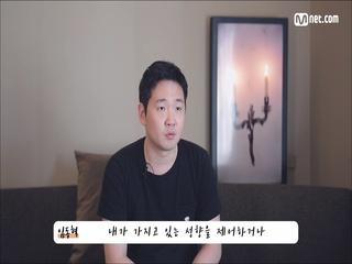[클래식 도미넌트] 피아니스트 '임동혁' 편 2부