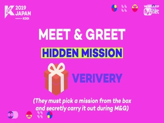 [#KCON2019JAPAN] #MnG #HiddenMission #VERIVERY