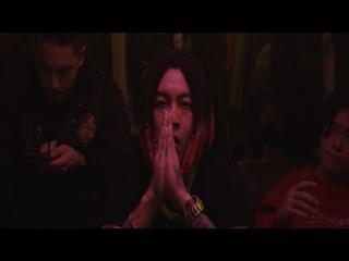 fosho (Feat. KOONTA & MION & VIGORMAN) (Teaser)