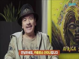 Santana - [Africa Speaks] 발매 인사 영상