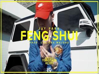 Feng Shui (Prod. by Cha Cha Malone) (MV Teaser 01)