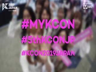 [#KCON2019JAPAN] #MYKCON #Grateful_Japanese_audience
