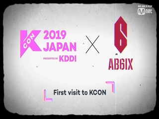 [#KCON2019JAPAN] #KCON VLOG with #AB6IX