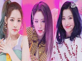 '최초공개' 9色 프톤치드! '프로미스나인'의 'FUN!' 무대