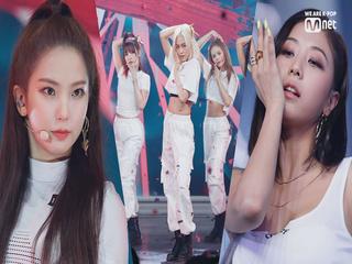 'COMEBACK' 美친 카리스마 'CLC'의 'ME(美)' 무대