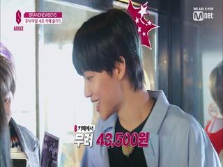 [7회] 카드 뽑기 2차전! 영민이 카드 제대로 털어보자! (feat. 세상 하나뿐인 라떼)