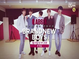 [TEASER] AB6IX 완전체 데뷔 리얼리티 <BRANDNEWBOYS>