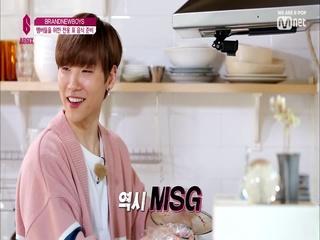[3회] 요리의 완성은 MSG? WELCOME TO 웅′s 키친!