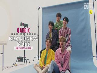 [예고/4회] 독.점.공.개! AB6IX의 첫 뮤직비디오 촬영 현장!