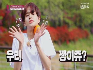 [5회] 불타는 브로맨스! 오렌지 옮기기!