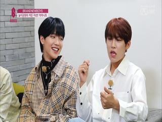 [5회] 자칭 프로장난러 우진의 악마니또는? (feat. 완벽 설계)