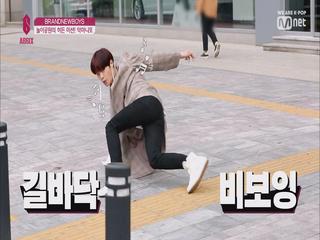 [5회] (박수 짝짝) 벌칙을 즐기는 홍보요정 대휘!