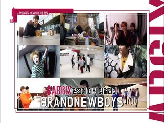BRANDNEWBOYS 1화