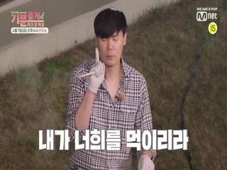[2회/선공개] 최현석 셰프가 선사하는 네이처 소녀들의 꿈을 담은 파스타 ′Eight kinds of Dream′