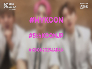 [#KCON2019JAPAN] #MYKCON #AllTogether