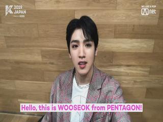 [#KCON2019JAPAN] #MYKCON #PENTAGON