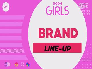 [#KCON2019JAPAN] #KCONGIRLS Brand Line-up