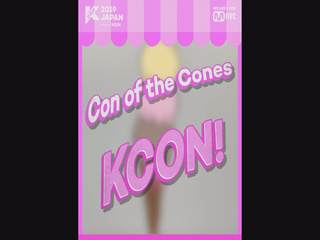 [#KCON2019JAPAN] #WJSN on the #KCON(E)