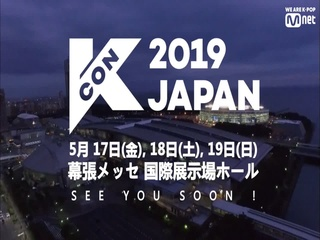 [KCON 2019 JAPAN] Coming soon to JAPAN