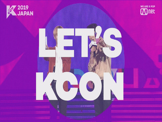 [#KCON2019JAPAN] 1st Line-up OPEN
