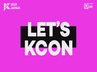 [#KCON2019JAPAN] 2nd Line-up Announcement