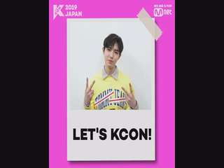 [#KCON2019JAPAN] こんにちは! #KIMJAEHWAN